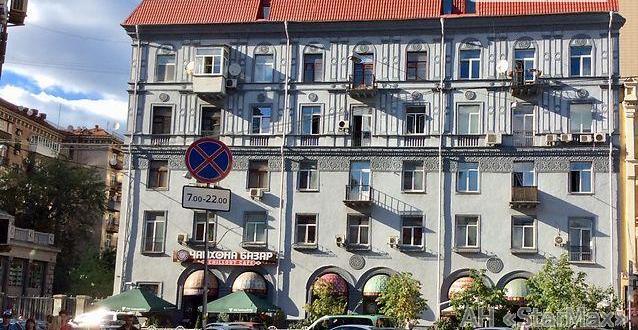 Продам квартиру Киев, Бессарабская пл.