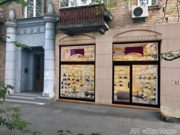 Продам офис в многоквартирном доме Киев, Бастионная ул.