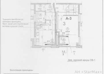Продам квартиру Киев, Ахматовой Анны ул. 4