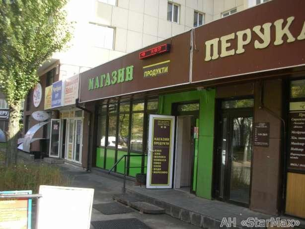 Сдам торговое помещение Киев, Кольцова бул.