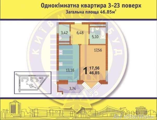 Продам квартиру Киев, Ковпака ул. 4
