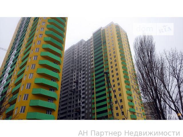 Продам квартиру Киев, Гашека Ярослава бул.