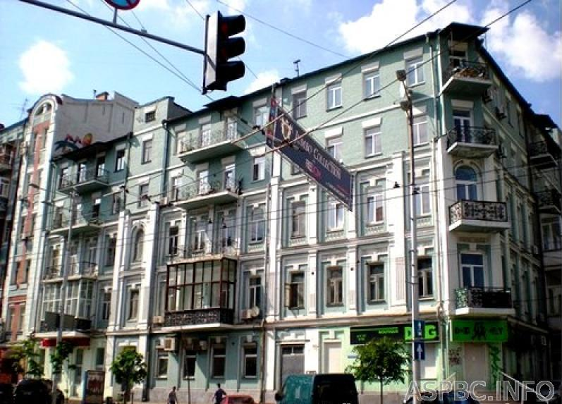 Продам офисное помещение Киев, Руставели Шота ул.