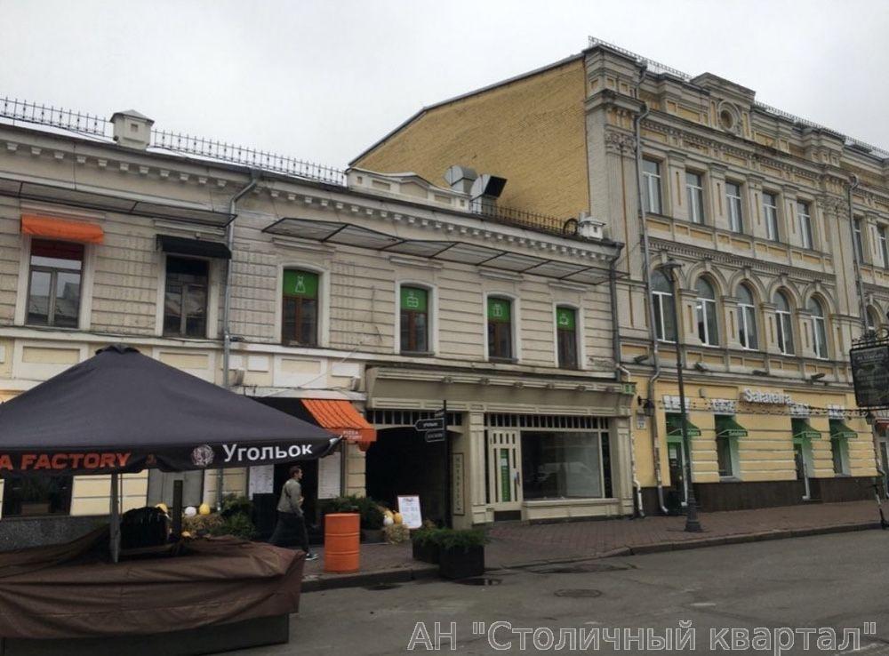 Аренда помещений Киев