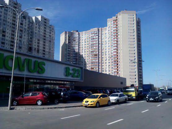 Продам квартиру Киев, Григоренко Петра пр-т 4