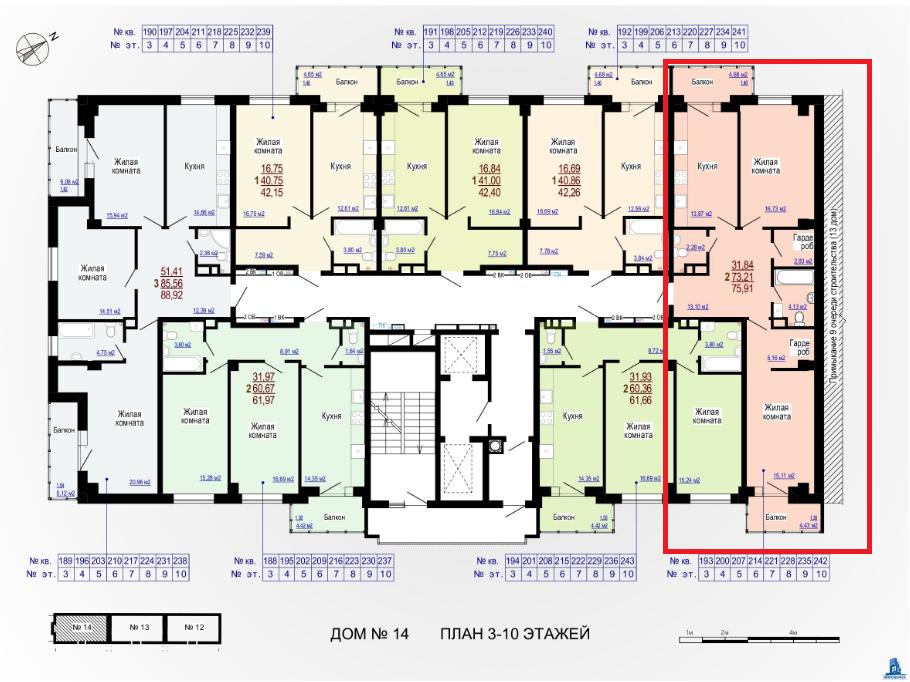 Продам двухкомнатную квартиру в ЖК Меридиан NV 3