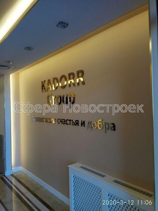 Продам квартиру Одесса, Жемчужная ул. 4