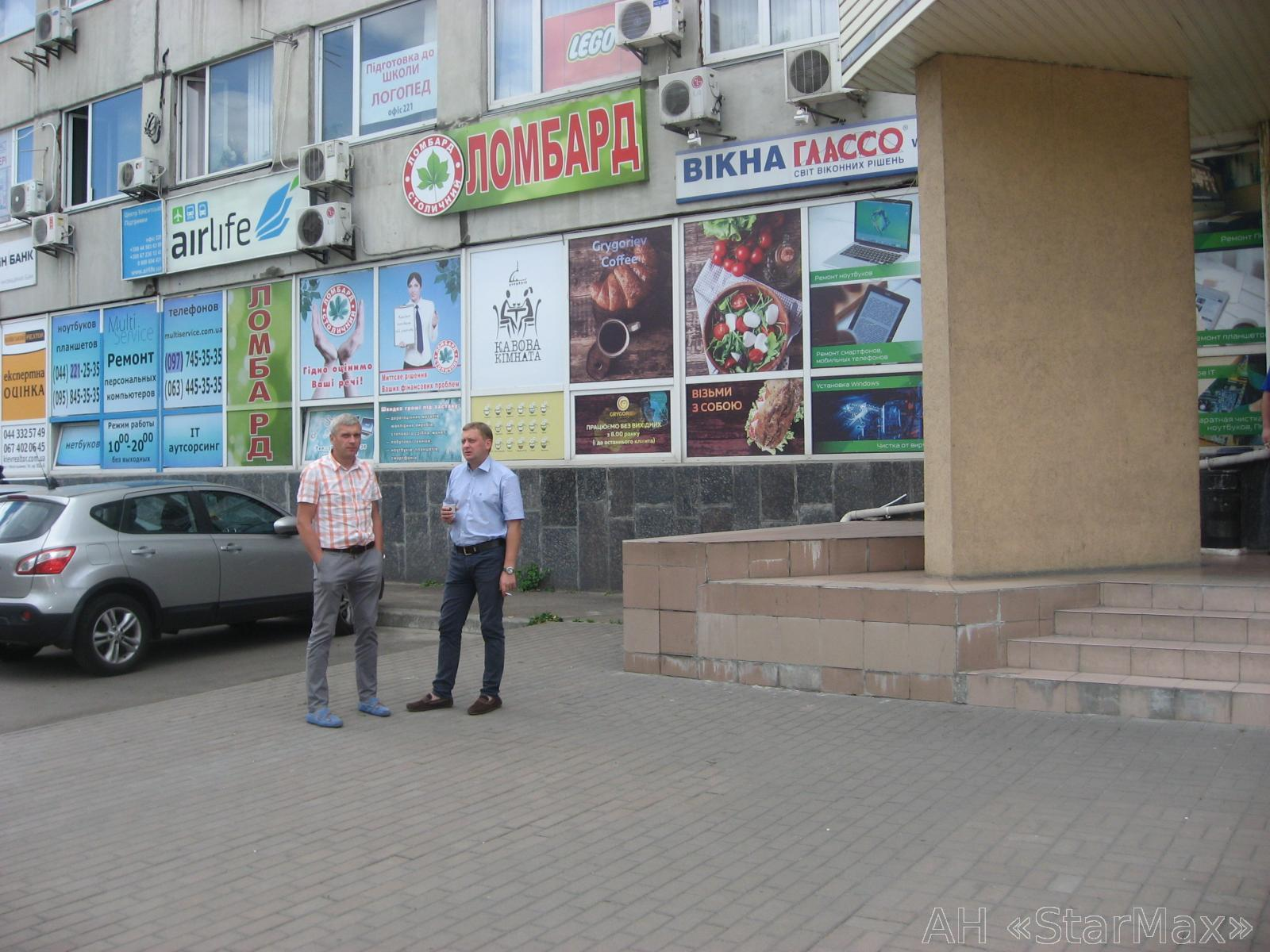 Продам офис в офисном центре Киев, Воссоединения пр-т