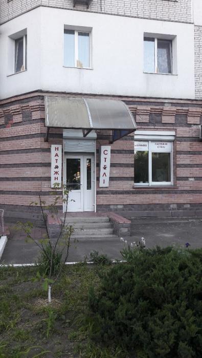 Сдам магазин Киев, Победы пр-т