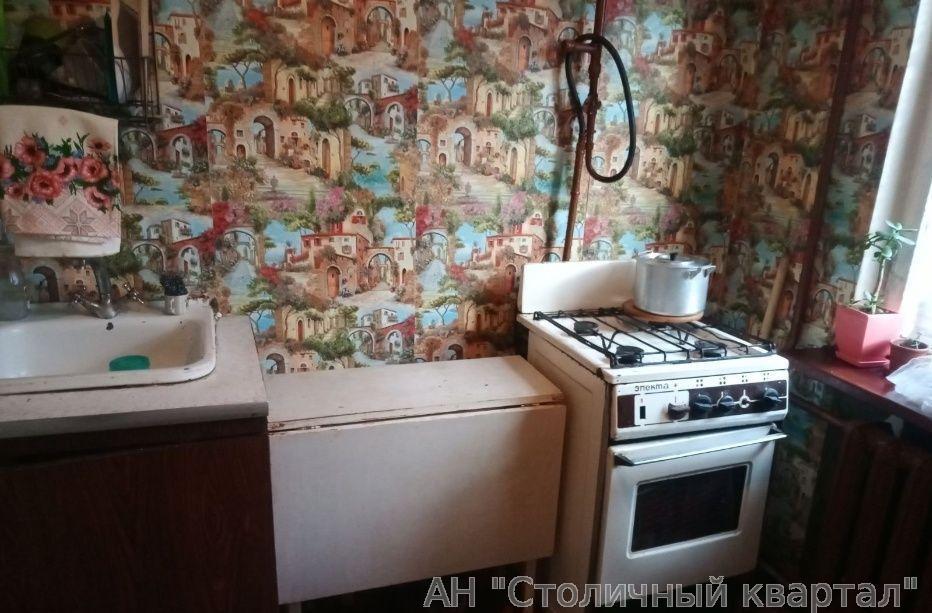 Продажа комнат Киев