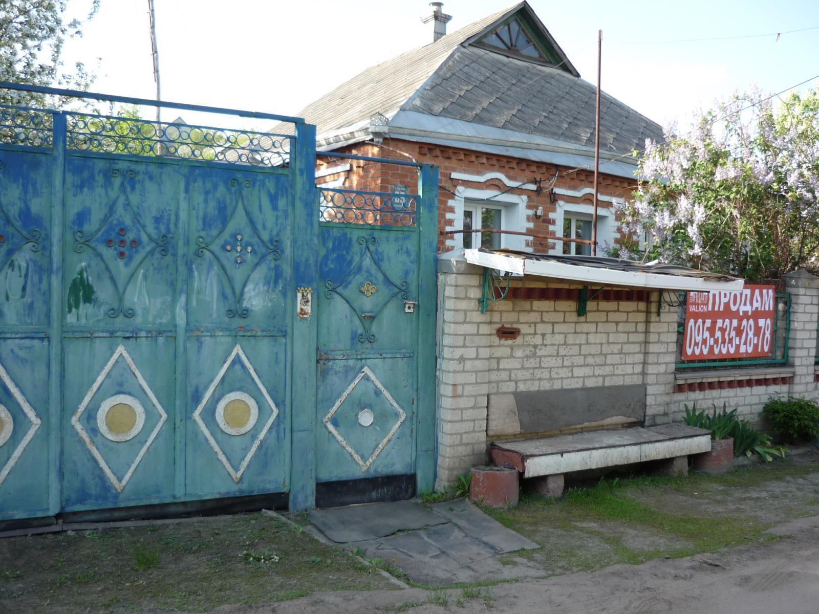 Продам дом Циркуны