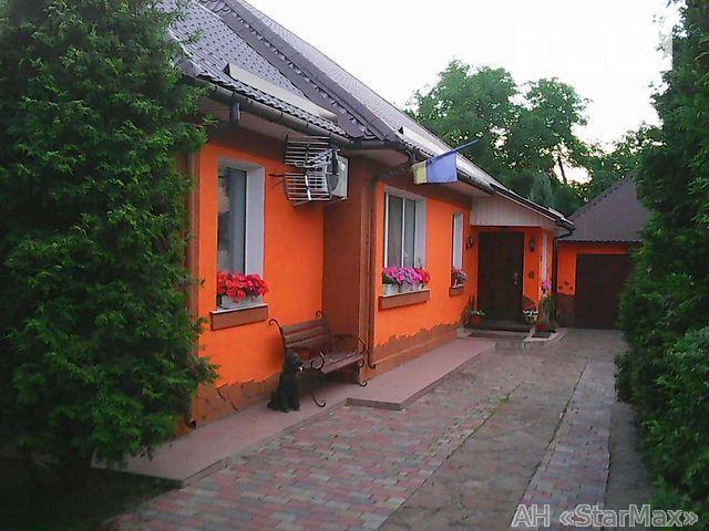 Продам дом Ирпень, 1 Украинский пер. 2