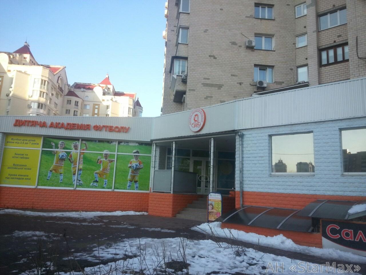 Сдам объект сервиса Киев, Героев Сталинграда пр-т