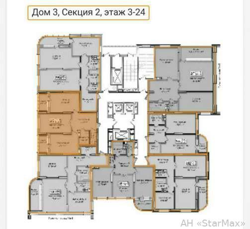 Продам квартиру Киев, Кондратюка Юрия ул. 3