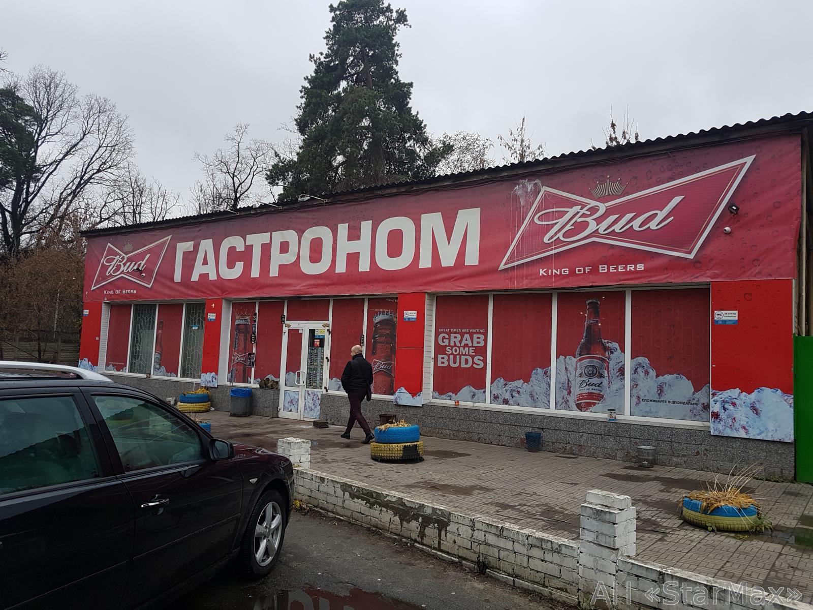 Продам магазин Киев, Котельникова Михаила ул.