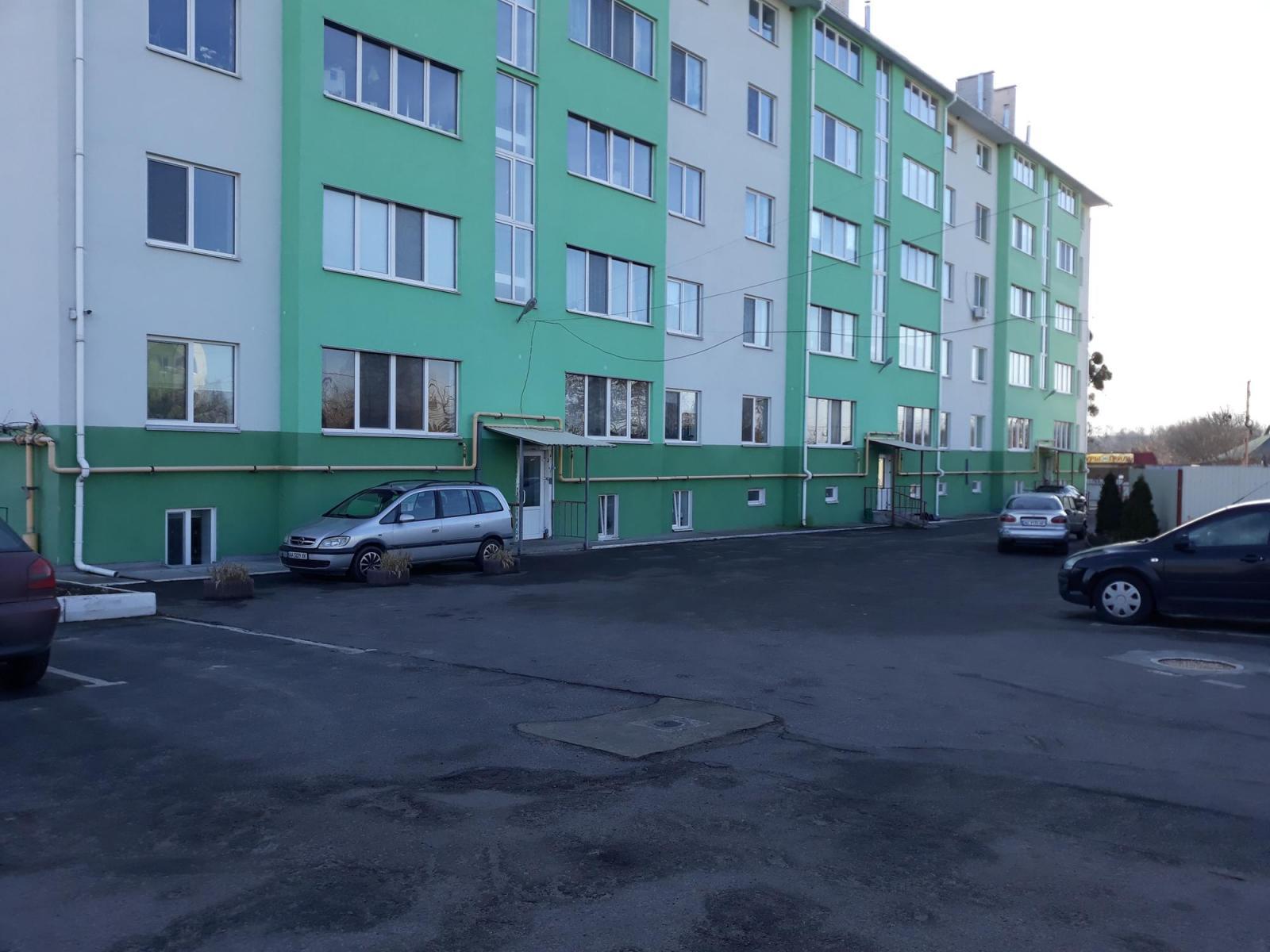 Продажа квартир Белогородка