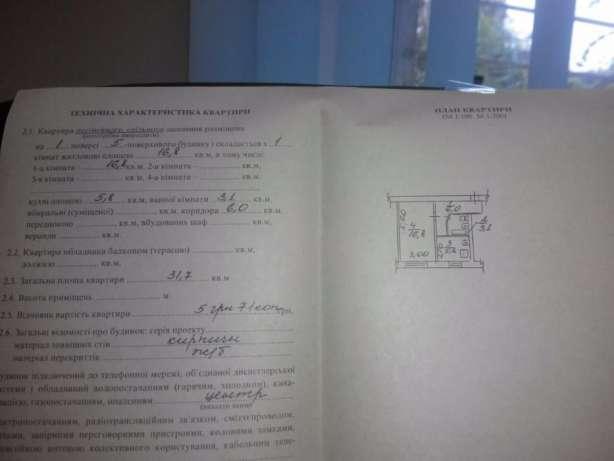 Продам квартиру Днепропетровск, Кирова пр.