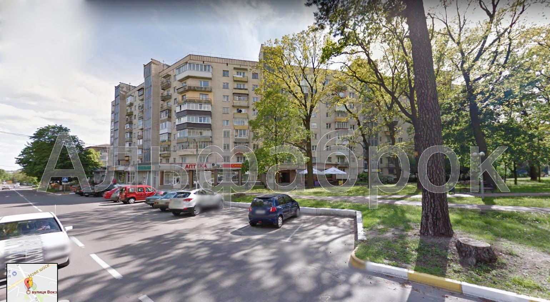 Продам квартиру Буча, Вокзальная ул.