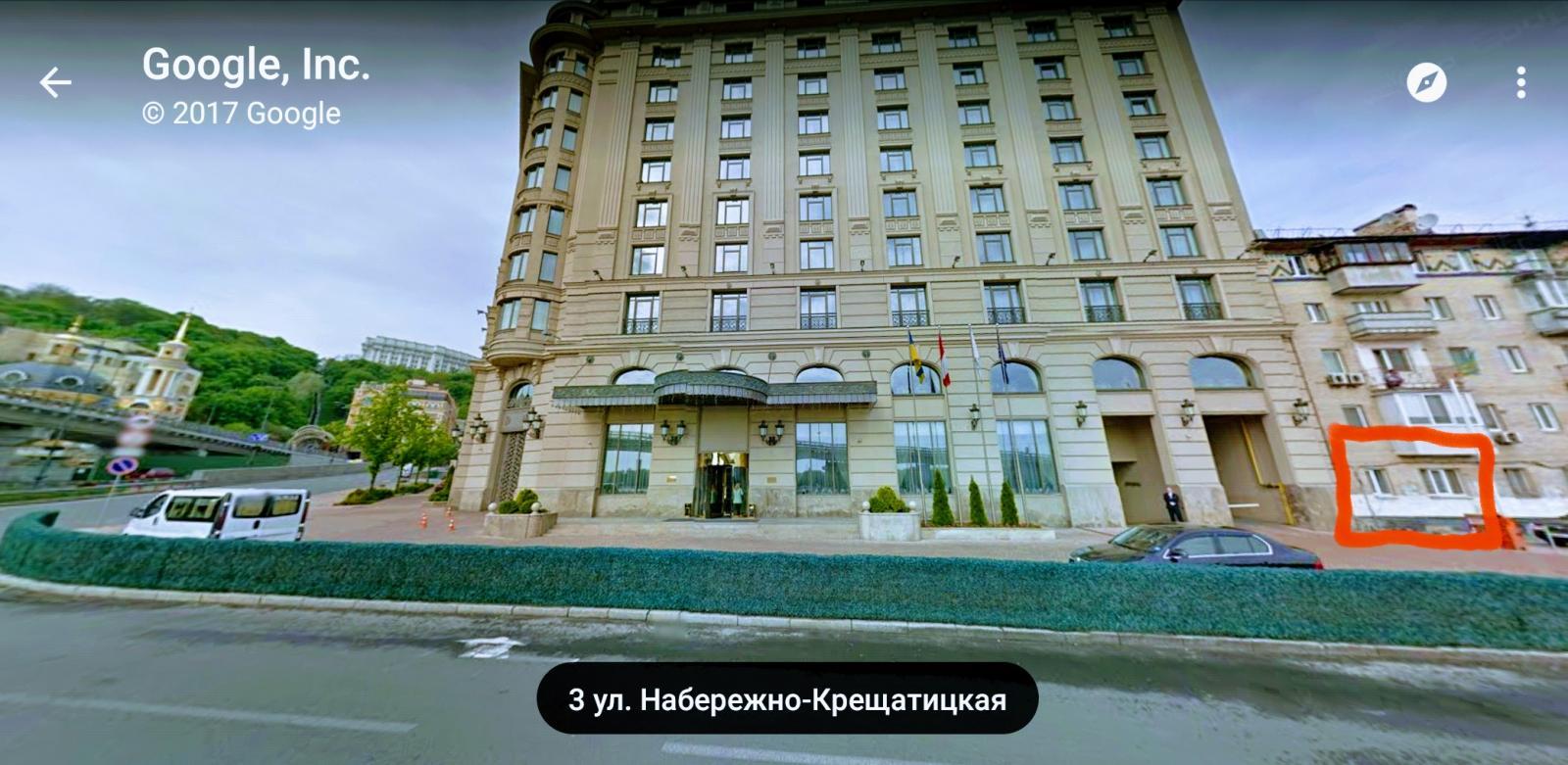 Продам офисное помещение Киев, Набережно-Крещатицкая ул.