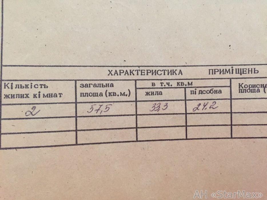 Продам квартиру Киев, Бастионный пер. 2