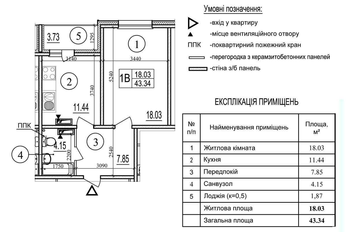 Фото 5 - Продам квартиру Киев, Ломоносова ул.