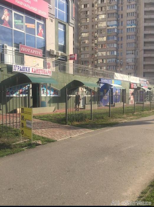 Продам торговое помещение Киев, Княжий Затон ул. 2