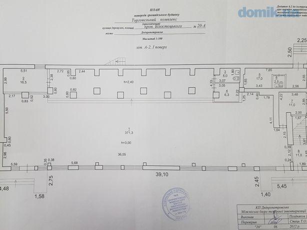Продам офисное здание Днепропетровск