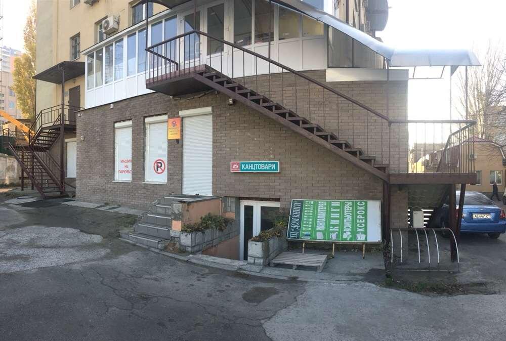 Продам офисное помещение Днепропетровск, Гоголя ул.
