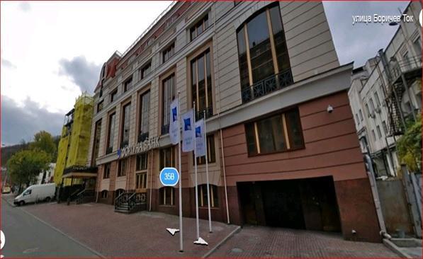Продам офисное здание Киев, Боричев Ток ул. 2