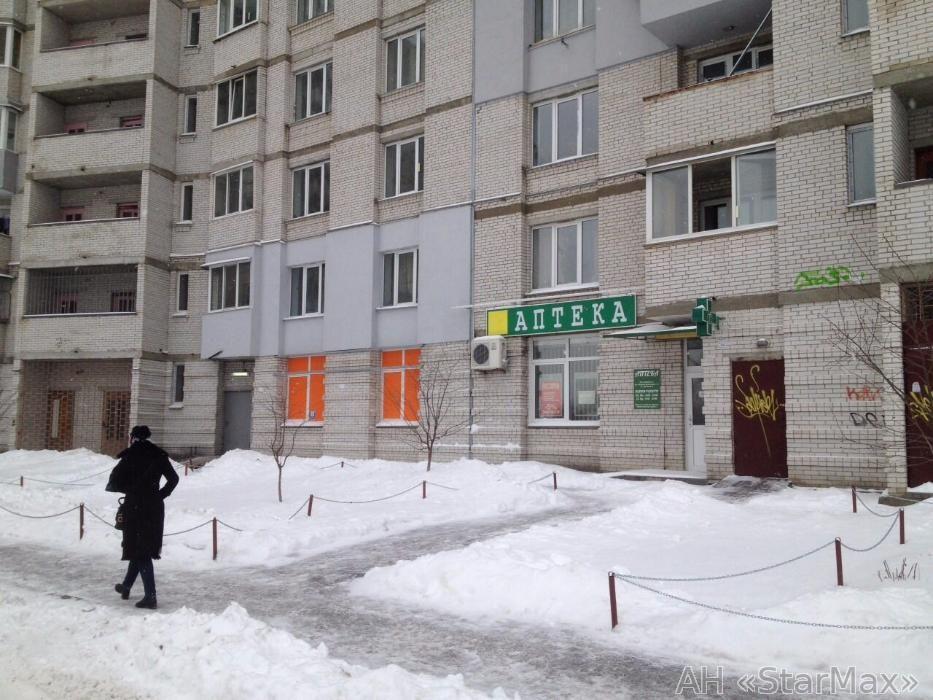 Сдам аптеку Киев, Булаховского Академика ул.