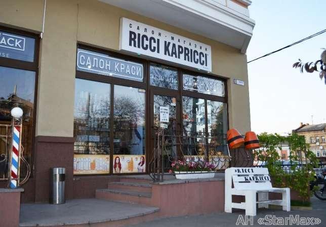 Продам торговое помещение Киев, Нижний Вал ул. 2