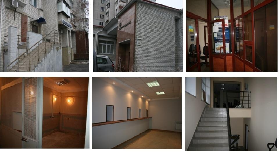Продам офис в офисном центре Киев, Верховинная ул.
