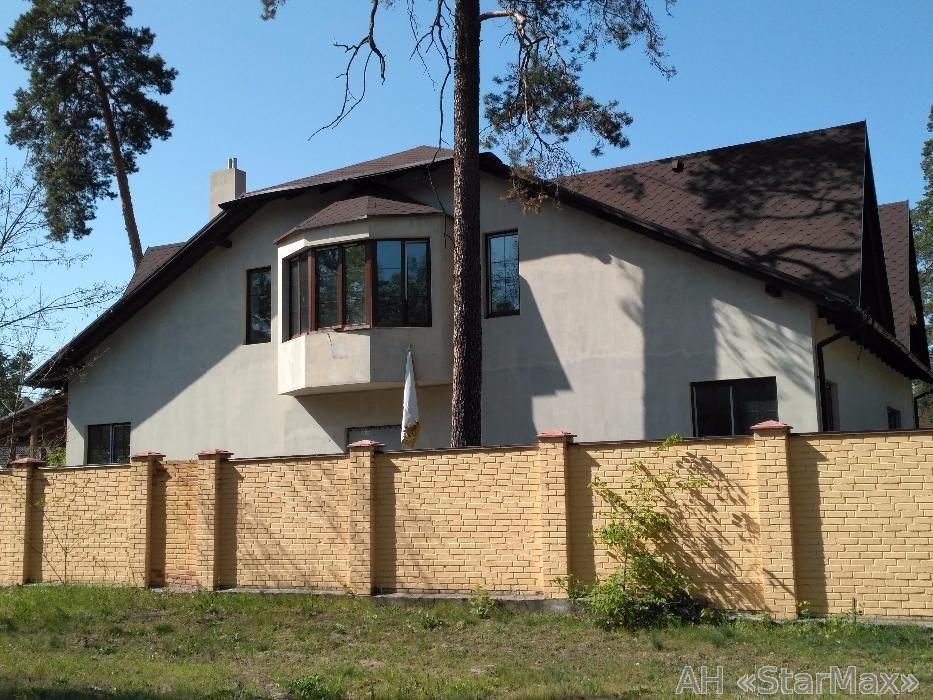 Продам дом Киев, Гамарника ул. 4