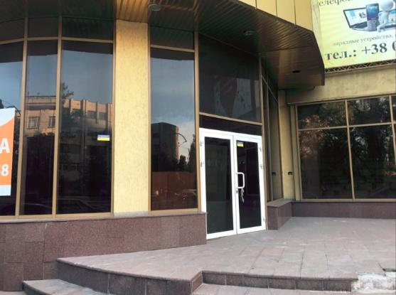Продам офис в офисном центре Киев, Харьковское шоссе