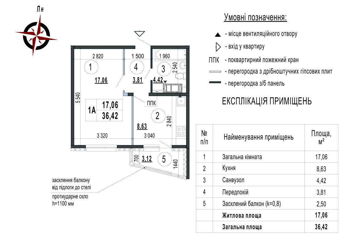 Фото 3 - Продам квартиру Киев, Гмыри Бориса ул.