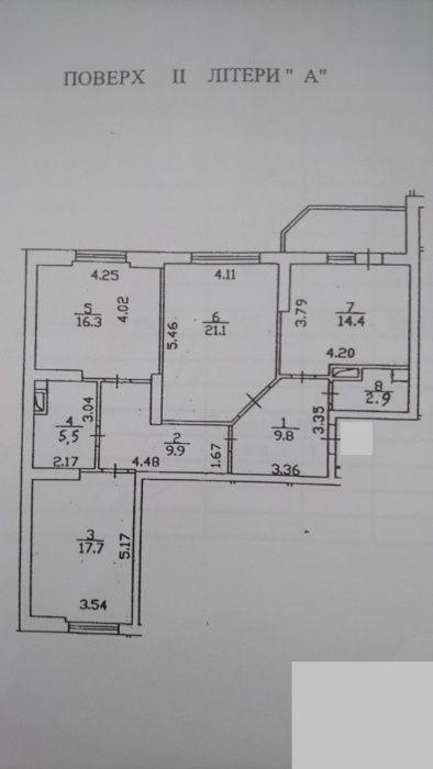 Продается 3-х комнатная квартира по ул. О.Пчилки