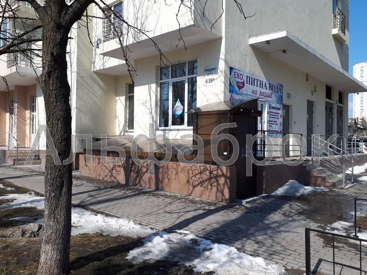 Продам торговое помещение Киев, Лебедева Николая ул.