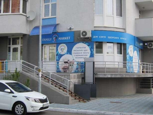 Сдам офис в многоквартирном доме Киев, Ревуцкого ул.