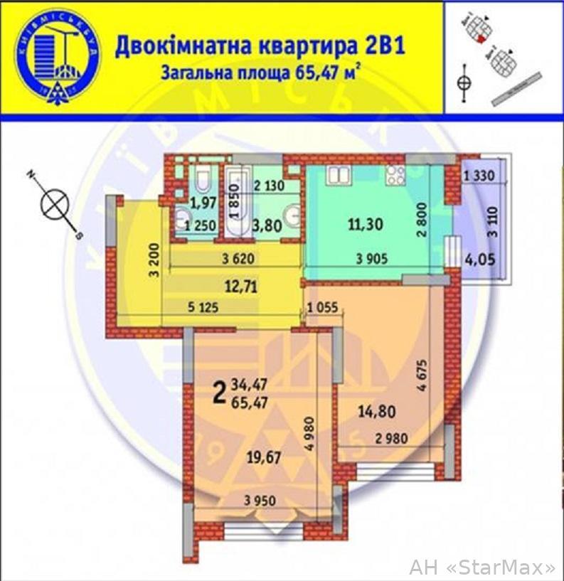 Фото 3 - Продам квартиру Киев, Панельная ул.