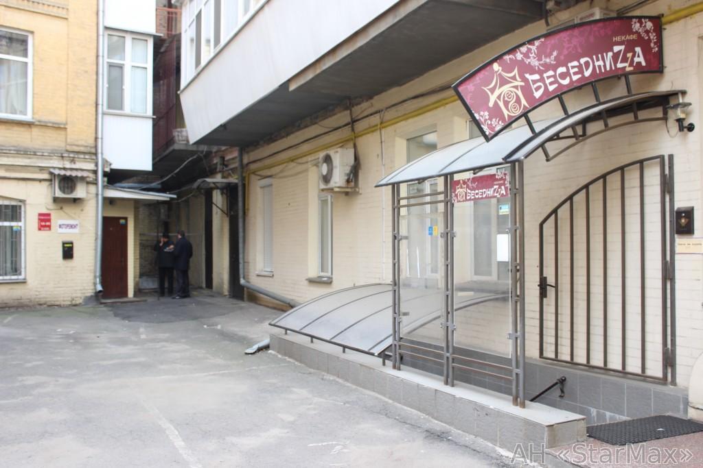 Продам объект питания Киев, Шевченко Тараса пер.