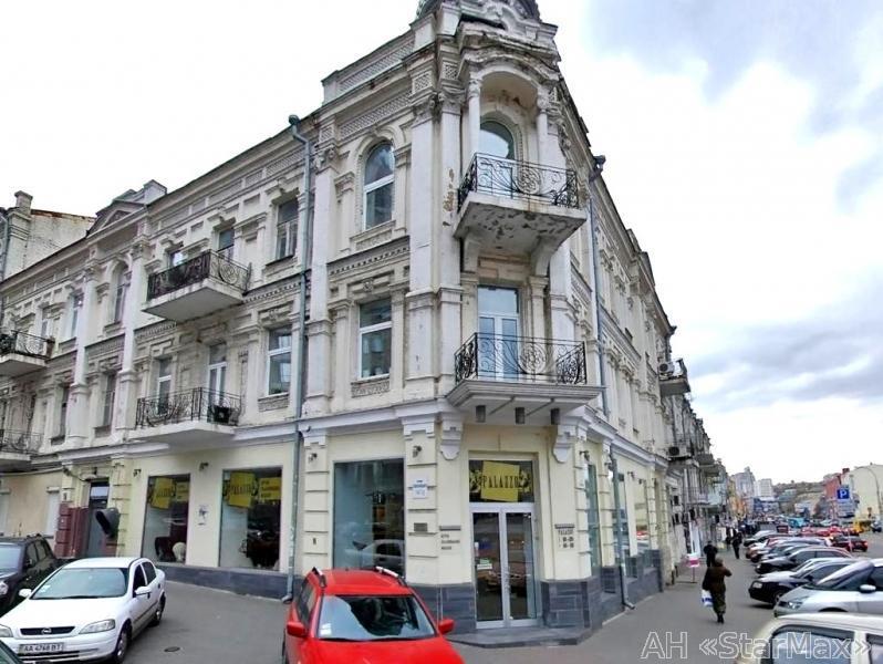 Продам офис в офисном центре Киев, Саксаганского ул.