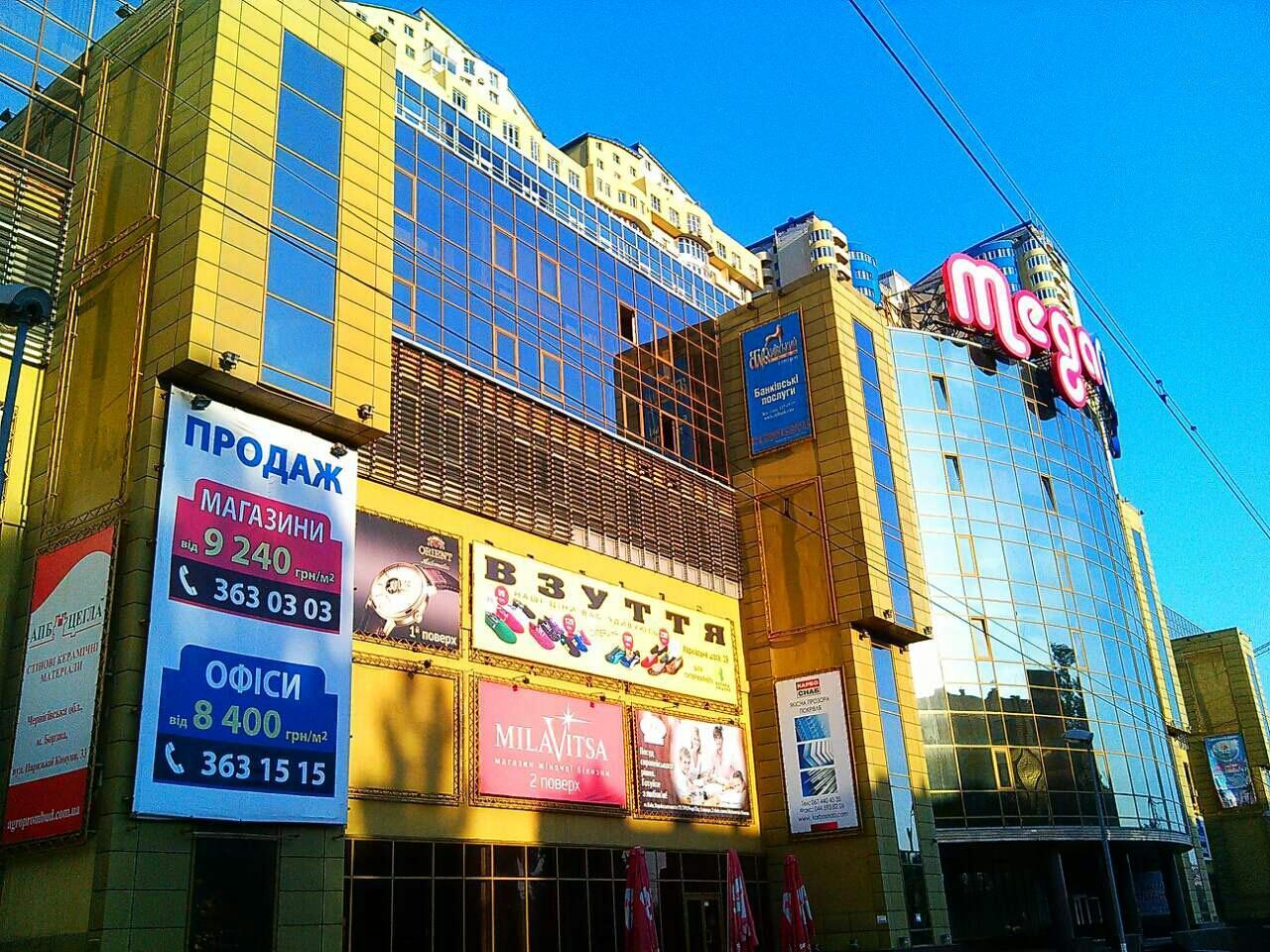 Продам объект сервиса Киев, Харьковское шоссе