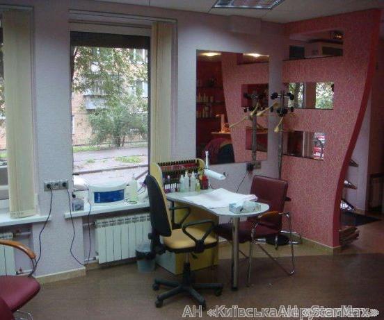 Продам салон красоты Киев, Неманская ул. 4