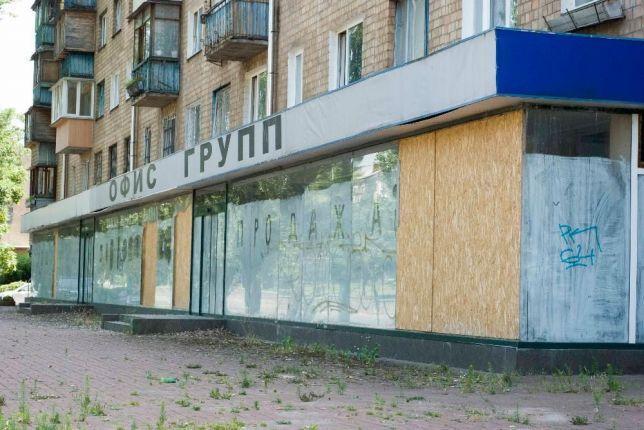 Продам офисное помещение Киев, Лепсе Ивана бул.