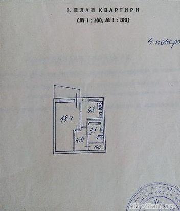 Продам квартиру Киев, Нововокзальная ул. 5