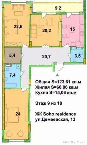 Продам квартиру Киев, Демеевская ул. 3