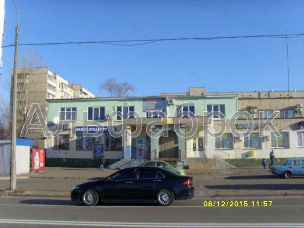 Продам офисное помещение Киев, Радужная ул.