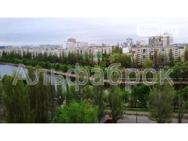 Продам квартиру Киев, Окипной Раисы ул. 4