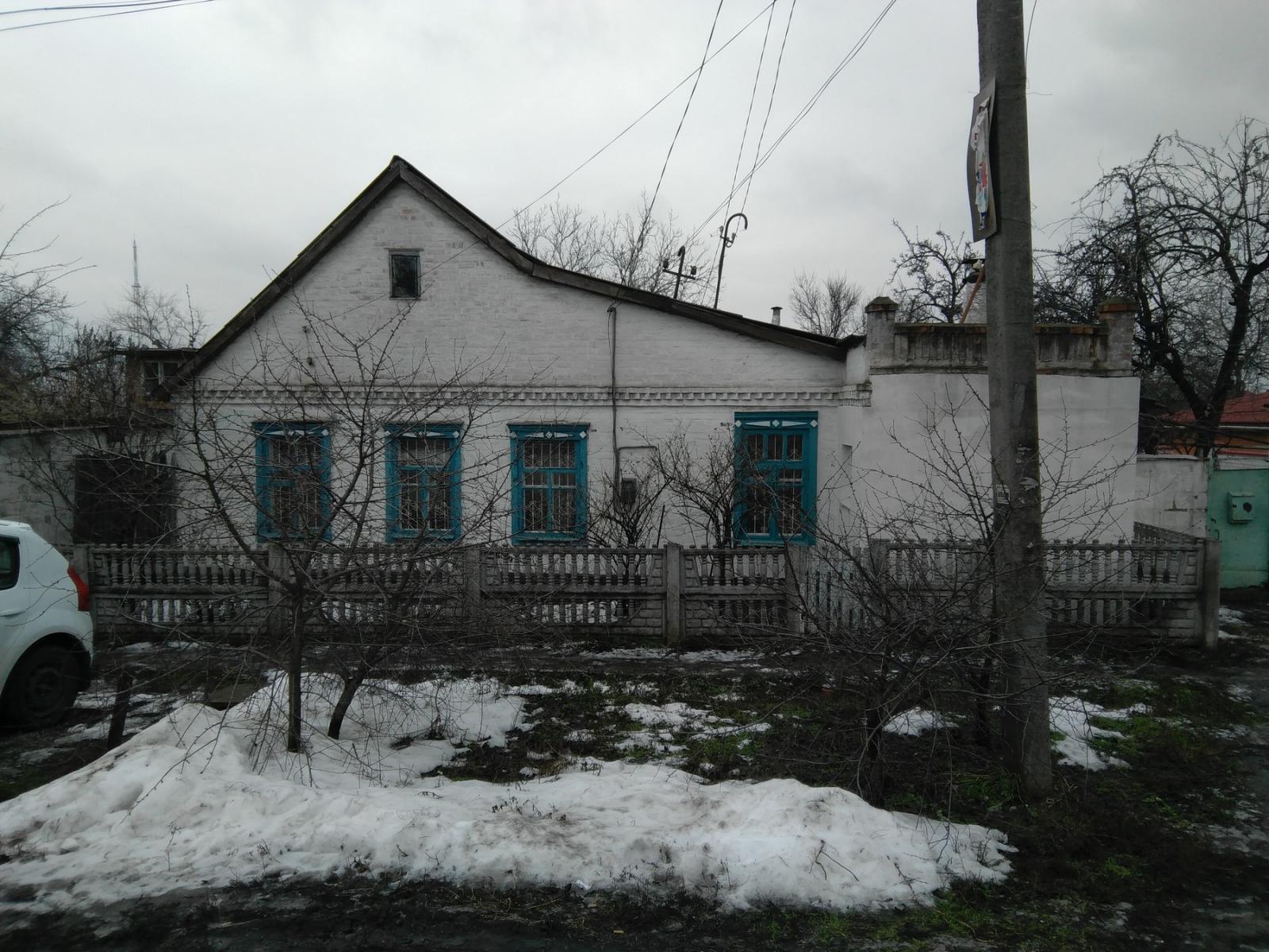 Продам дом Днепропетровск, Слободская ул.