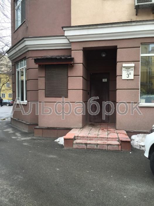 Продам офисное помещение Киев, Кудрявский спуск